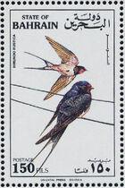 Bahrain 1992 Migratory Birds to Bahrain p