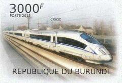 Burundi 2012 Speed Trains of China m