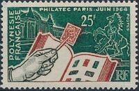 French Polynesia 1964 Philatec Exposition - Paris a