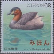 Japan 1991 Waterside Birds (2nd Issue) SPECb