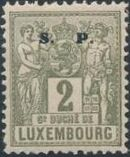 Luxembourg 1882 Industry and Commerce Overprinted b