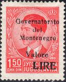 Montenegro 1941 Yugoslavia Stamps Surcharged under Italian Occupation b
