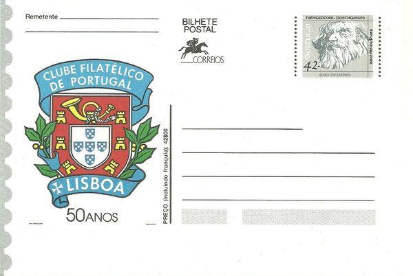 Portugal 1993 Portuguese navigators (4th Issue) STAc