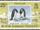 British Antarctic Territory 1979 Penguins d.jpg
