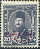 Egypt 1952 Stamps of 1937-1951 Overprinted j