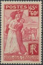 France 1938 For the French Volunteers Repatriated from Spain a
