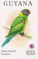 Guyana 1994 Birds of the World (PHILAKOREA '94) ad