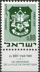 Israel 1969 Town Emblems h