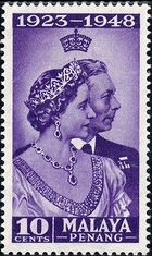 Malaya-Penang 1948 Silver Wedding of King George VI & Queen Elizabeth a