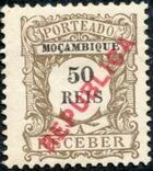 Mozambique 1916 Postage Stamps from 1904 Overprinted REPUBLICA e