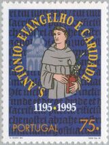Portugal 1995 800th Anniversary of the Birth of St. Anthony b