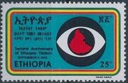 Ethiopia 1976 2nd Anniversary of the Revolution c