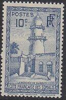 French Somali Coast 1938 Definitives e