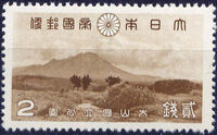 Japan 1939 Daisen and Inland Sea National Parks a