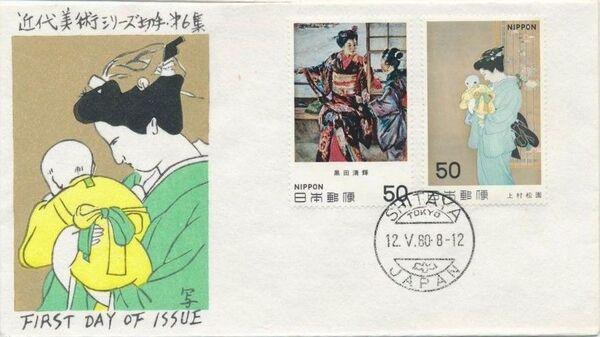 Japan 1980 Modern Japanese Art (6th Series) FDCa