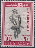 Kuwait 1965 Saker Falcon h