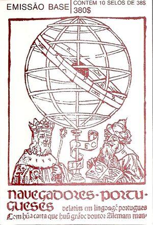 Portugal 1992 Portuguese navigators (3rd Issue) BKLa