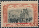 Romania 1906 40th Anniversary of the Reigning of Karl I j