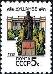 Soviet Union (USSR) 1990 Capitals of Soviet Republic o