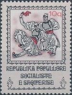 Albania 1977 National Costumes and Folk Dances (1st Issue) b