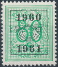 Belgium 1960 Heraldic Lion with Precanceled Number k