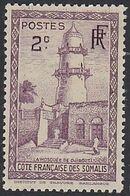 French Somali Coast 1938 Definitives a