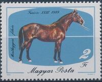 Hungary 1985 200th Anniversary of Horse Keeping in Mezohegyes b