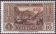 Italy (Aegean Islands)-Coo 1932 50th Anniversary of the Death of Giuseppe Garibaldi a