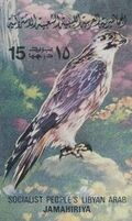 Libya 1982 Birds q