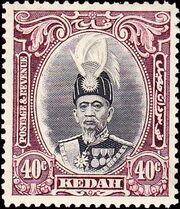 Malaya-Kedah 1937 Sultan Abdul Hamid Halim Shah e