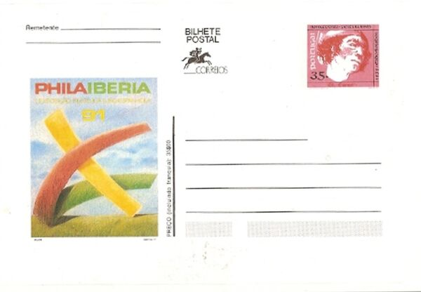 Portugal 1991 Portuguese navigators (2nd Issue) STAb