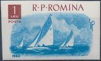 Romania 1962 Boat Sports m