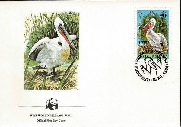 Romania 1984 WWF - Pelicans of the Danube Delta FDCb
