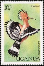 Uganda 1987 Birds of Uganda b