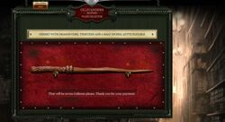 Cherry Wood wand (on pottermore)