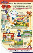 Jskm-jp-back-scan