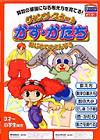 Js kindergarten math jp cover