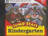 JumpStart Kindergarten (1994)