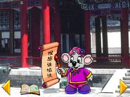 Atwp china slideshow 2