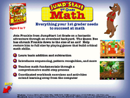 Math 1st grade promo