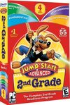 JumpStart Advanced 2nd Grade (2007 cover)