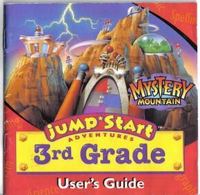 JumpStart3rdGrade-1