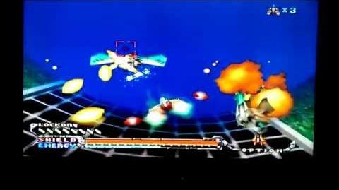 Viewpoint 2064 unreleased N64 prototype