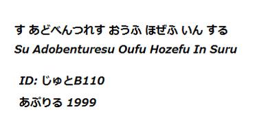 JTV101