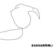 E32002