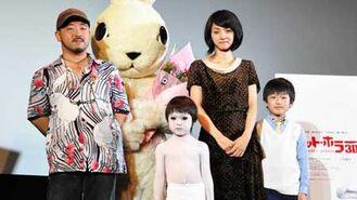 Tormented-3D-2011-Movie-Takashi-Shimizu-2