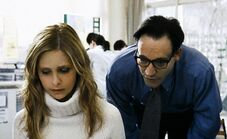 Still-of-sarah-michelle-gellar-and-ted-raimi-in-the-grudge-(2004)-large-picture