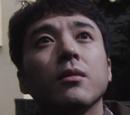 Atsushi Isobe
