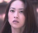 Kyoko Suzuki