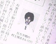 Ju-mura2